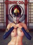 Tales of Pleasure Desire Dojo Read Online Download Free