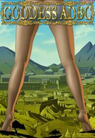 GiantessFan Goddess ADBC Read Online Download Free