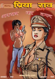 Kirtu Priya Rao Hindi Read Online Download Free