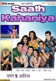 Kirtu Saath Kahaniya Hindi Read Online Download Free
