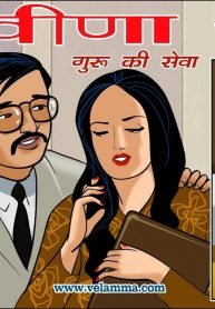 Velamma Veena Hindi Episodes Read Online Download Free