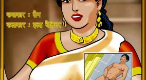 Velamma Hindi Episodes Read Online Download Free